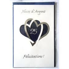 25 ans de mariage carte postale enveloppe félicitations anniversaire mariage 12 03