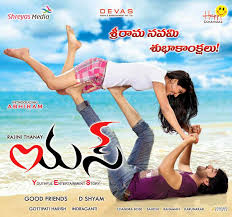 yes mp3 yes movie songs yes telugu movie mp3 yes songs download