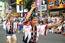 Awa by Koenji Awa Odori Festival Gaijinpot Travel