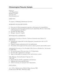 100 sample resume administrative secretary resume