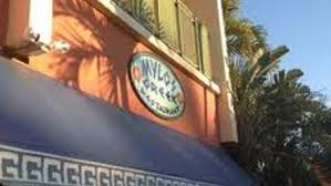mylos greek restaurant coral gables south miami greek