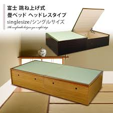 Futon Bed With Storage Emoor Co Ltd Rakuten Global Market Emil A400m Tatami Bed