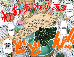 One Piece World Map One Piece Vol 17 Ch 155 Hq Stream 2 Edition 1 Page All