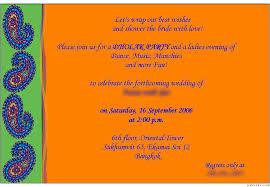 Pakistani Wedding Cards Online Pakistani Wedding Invitation Sunshinebizsolutions Com