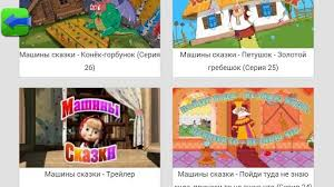 masha bear apk download masha bear 1 1 free