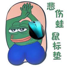 Meme Mouse Pad - pepe the frog meme mouse mat pad pc laptop gaming funny tumblr