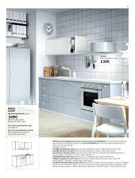 poignace de meuble de cuisine ikea poignee meuble de cuisine ikea