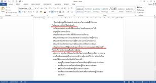 learn ms word 2013 reference android apps on google play