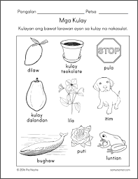 philipines clipart larawan pencil and in color philipines
