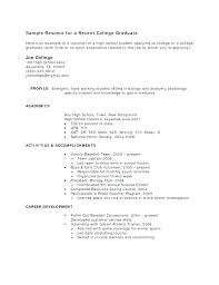 resume exles for with no experience high school resume exles high school resume exles