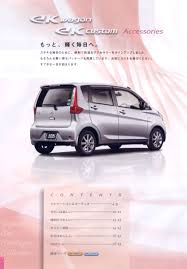 mitsubishi ek wagon mitsubishi ek wagon dba b11w accessories catalogue june 2013