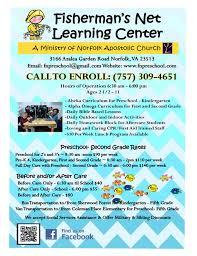 fisherman u0027s net preschool learning center day care near me