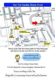 map of hat yai garden home chic hotel hat yai map thailand hotels