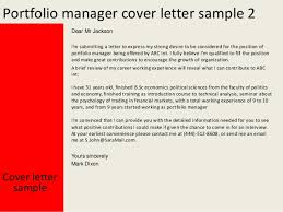 portfolio manager cover letter