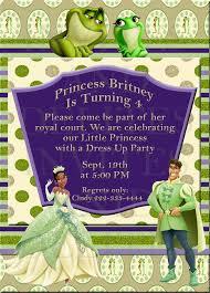 princess frog birthday party printables omg gift emporium