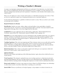 Teaching Sample Resume Example Resume For First Time Teacher Resume Templates