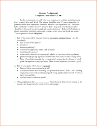 Microsoft Word Resume Templates 2007 How To Find The Resume Template In Microsoft Word 2007 Free