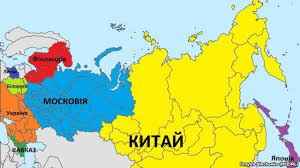 russia map after division redrawing the map of the russian federation partitioning russia