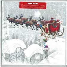 buy pack of 8 quality charity christmas cards three kings design