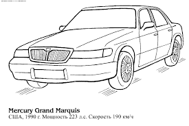 mercury grand marquls u0026 raquo coloring for kids print free