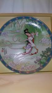 amazon com the bradford exchange hand painted porcelain plate