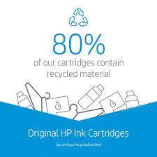 amazon com hp 564xl black ink cartridge black high yield