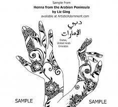 free patterns artistic adornment henna supplies henna tattoo