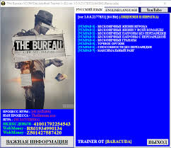 the bureau trainer the bureau xcom declassified трейнер trainer 8 1 0
