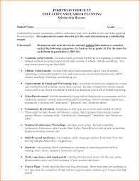Resume With Achievements Sample College Resume Sample Resume Example High Resume For