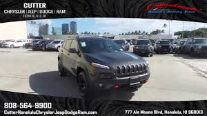 jeep trailhawk 2013 new 2018 jeep cherokee trailhawk 4x4 sport utility in honolulu