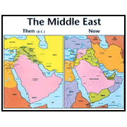 middle east map moses time the middle east then and now laminated wall chart 9789901980420