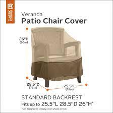 Veranda Patio Cover Veranda Patio Chair Cover Durable And Water Resistant Outdoor