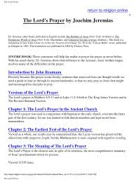 jeremias joachim the lord u0027s prayer lord u0027s prayer baptism
