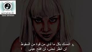 Sia Chandelier Lyrics Youtube Sia Chandelier Lyric Video مترجمة Youtube
