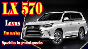 lexus ls suv used 2019 lexus lx 2019 lexus lx 570 2019 lexus lx 570 hybrid
