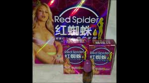 obat herbal alami perangsang wanita murah terbaik obat