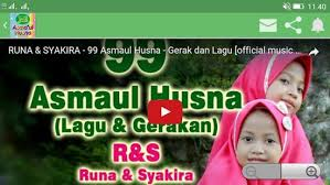 download mp3 asmaul husna lagu anak download asmaul husna untuk anak for android apkbird com