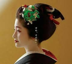 Geisha Hairstyles 63 Best Sakko Kanzashi Images On Pinterest Kimonos Geishas And