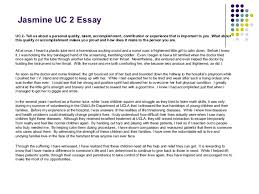 personal quality essay 2013 tell your personal story advice for of ca applicatio