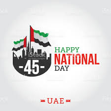 arab gulf logo united arab emirates national day stock vector art 613898004 istock