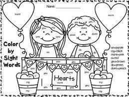 76 best valentine sight word plans images on pinterest sight