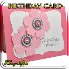 birthday card design idea android apps on play