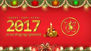 Invitation Cards For Ganesh Festival Past And Upcoming Events D Fw Hindu Temple Society Ekta Mandir