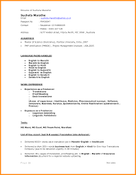 medical resume builder computer science resume sample computer science resume template 8 computer science cv template parts of resume resume template computer science