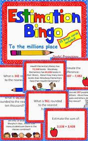 estimate estimation bingo classroom activity w 35 cards math