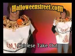 Chinese Takeout Halloween Costume Halloween Costume Chinese Box