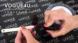 гель лак vogue nails французский поцелуй youtube