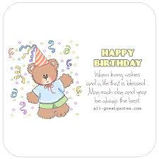 warm loving wishes cute free animated birthday cards for facebook
