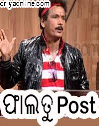 Oriya Meme - fb comment pics in oriya archives funny comment pictures download