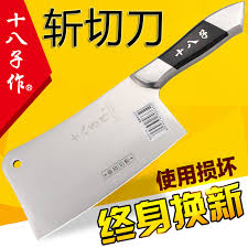buy yangjiang eighth child for eighteen cutter utility knife